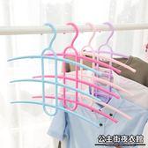 衣架 塑料防滑無痕三層衣架多功能成人防風衣掛衣服掛衣撐兒童晾衣架子