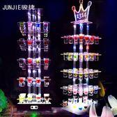 雞尾酒杯架發光LED充電酒吧KTV子彈杯洋紅酒杯架創意七彩酒吧杯架  ℒ酷星球