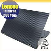 【Ezstick】Lenovo ThinkPad L380 YOGA 黑色立體紋機身貼 DIY包膜