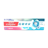 高露潔抗敏專家牙膏110g-多重保護