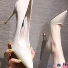 熱賣高跟鞋 2021年春季新款米白色設計感小眾性感單鞋法式小高跟鞋女細跟尖頭【618 狂歡】