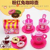 小孩過家家咖啡水壺女孩寶寶廚房兒童公主玩具組合【新店開張85折促銷】