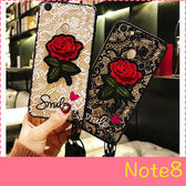 【萌萌噠】三星 Galaxy Note8 (6.3吋) 日韓大氣女款 蕾絲刺繡玫瑰花保護殼 全包防摔軟殼  贈玫瑰掛繩