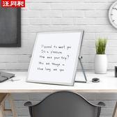 便攜桌面小白板兒童雙面留言黑板