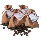 【Diva Life】鈕扣巧克力麻布袋 三包裝(比利時純巧克力)