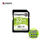 Kingston 金士頓 32GB 80MB/s SDHC SD UHS-I U1 C10 記憶卡 SDS/32GB