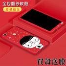 OPPO A73 A75 A75s 彩繪組合 買殼送膜 手機殼 磨砂殼 鋼化膜 彩繪保護貼