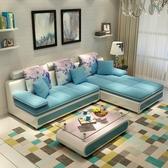 簡約現代布藝沙發小戶型客廳三人沙發L型轉角組合公寓沙發可拆洗 【快速出貨】