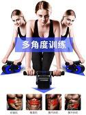 練臂健腹輪腹肌輪初學者女男士運動滾輪腹肌健身器材家用卷收腹器zg