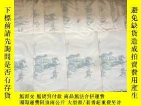 二手書博民逛書店罕見建國初朵雲軒木板水印《漢畫像磚》11袋99張Y40075