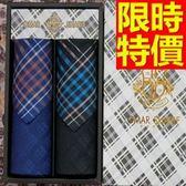 手帕 禮盒-紳士焦點學院風純棉質方巾男配件57r13【時尚巴黎】
