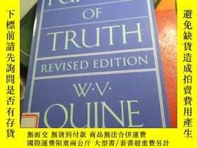 二手書博民逛書店Pursuit罕見Of Truth: Revised Editi