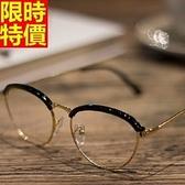 眼鏡架-半圓框個性復古流行男女鏡框4色67ac24[巴黎精品]