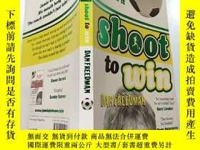二手書博民逛書店shoot罕見to win 一決勝負Y200392