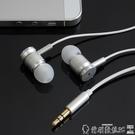 線控耳機 伊奧思入耳式耳機K歌手機電腦重低音炮有線控帶麥金屬魔音耳塞式適用 爾碩