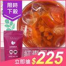 午茶夫人 紅棗國寶茶(3gx12入)【小...