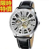 機械錶-流行高檔新款男手錶3色5j65[巴黎精品]