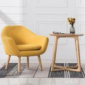 懶人沙發 北歐單人陽臺迷你現代簡約沙發個性休閒臥室房椅 KB8951【野之旅】
