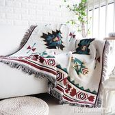 沙發墊 北歐幾何圖案加厚沙發毯子沙發巾雙人座墊全蓋防滑線毯桌布地墊 全館免運