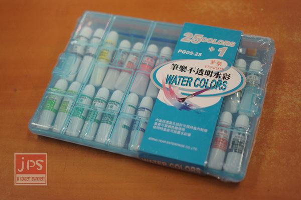 筆樂 PENROTE 25+1 不透明水彩 藍盒
