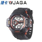 JAGA 捷卡 - M1120-AI 超越時空 多功能電子錶-黑橙