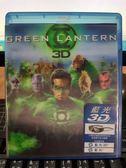 挖寶二手片-Y00-178-正版BD【綠光戰警 3D單碟】-藍光電影