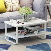 茶幾 簡約現代陽台小桌子 小戶型客廳簡易小茶機 長方形創意矮 雙層收納帶抽設計