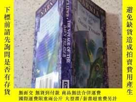 二手書博民逛書店the罕見voyage of the dawn treader黎明踏浪號的航行Y200392
