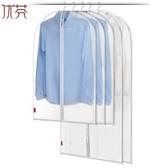 優芬PVA半透明防水衣服防塵罩5件套防塵袋西服挂袋大衣收納袋 8號店