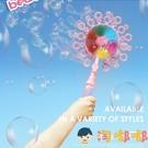 【買1送1】風車泡泡機兒童手持吹泡泡棒戶外泡泡器少女心玩具【淘嘟嘟】