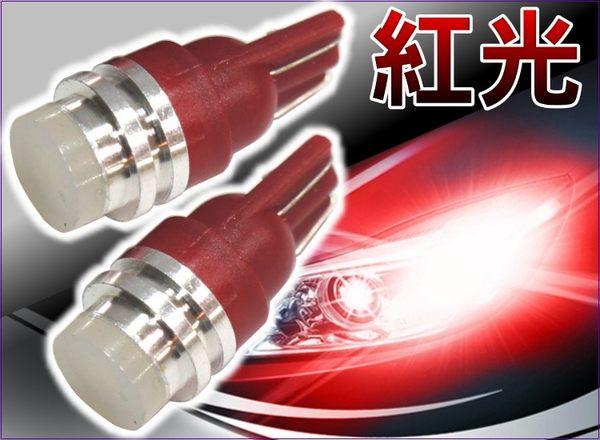【洪氏雜貨】 236A455  T10 1W 新款COB插泡 紅光單入 LED 方向燈 倒車燈