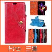 三星 A9 2018 A7 2018 J6+ J4+ 銅釦牛紋 手機皮套 插卡 支架 皮套 內軟殼 保護套