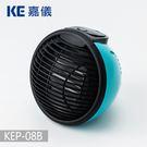 *元元家電館*嘉儀 輕巧型PTC陶瓷電暖器 KEP-08B