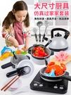 兒童過家家小廚房玩具套裝女孩寶寶做飯仿真廚具煮飯男孩3-6周歲  color shop