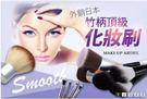 BONBON∥時尚專業彩妝刷具組-4件組...