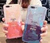 日韓撞色藍光oppor9/r11手機殼r9s/plus硅膠全包r11s保護套情侶款   夢曼森居家
