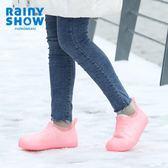 雨中秀雨天防雨鞋套 防滑耐磨加厚男女防水鞋套防雪鞋套便携成人 【6月特惠】