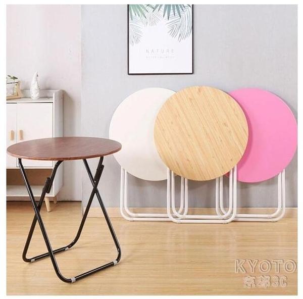 折疊餐桌 簡易折疊圓桌餐桌家用小戶型吃飯小桌子戶外擺攤桌便攜式桌椅
