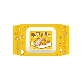 蛋黃哥 口手柔濕巾 30抽(加蓋)【新高橋藥局】濕紙巾