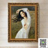 油畫掛畫 美女裸裝飾畫人體藝術美容院酒店賓館壁畫走廊過道浴室防水掛畫 igo小宅女