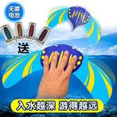 兒童戲水玩具 水動力魔鬼魚 夏天海灘泳池水下玩具 水壓遊動魚