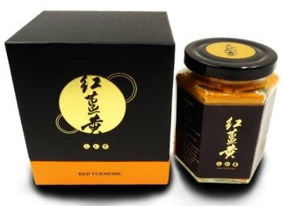 天然霧~紅薑黃粉(大)100公克/罐