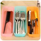 炫彩抽屜多用整理盒 日式 廚房 餐具 文具 雜物 分類 儲物盒 創意 ( M )【A006-1】MY COLOR