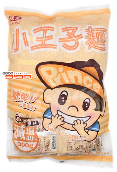【吉嘉食品】味王 小王子麵-原味(減鹽) 每包300公克 [#1]{213567}