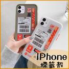 蘋果 iPhone 12 11 Pr omax SE2 i7 i8Plus XR XSmax 磨砂防撞 i6sPlus 保護套 防摔防刮手機殼 全包邊軟殼