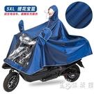 摩托車雨衣電動加寬自行車成人雨披單人雙人男女防水加厚加大騎行