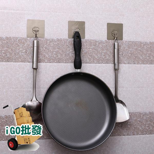 〈限今日-超取288免運〉 金屬色免釘 免打孔貼面掛勾 大款 廚房 浴室 玻璃 磁磚【F0206-T】