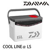 漁拓釣具 DAIWA COOL LINE ALPHA S 1500X LS [硬式冰箱]