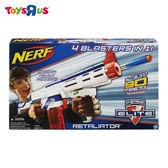 玩具反斗城【NERF】復仇者四合一衝鋒槍