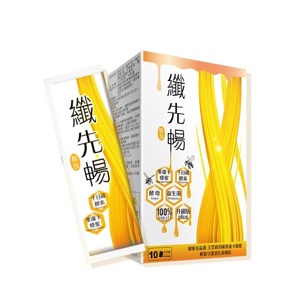 金版纖先暢 10包/盒 升級紐西蘭麥盧卡蜂蜜 【YES 美妝】